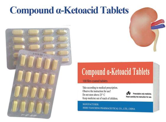 COMPOUND α- KETOACID TABLETS